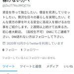 IMG_20201115_100632-0.jpg